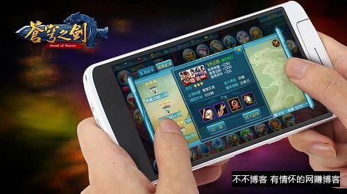 手机游戏试玩赚钱平台