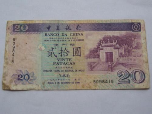米赚一天赚20元的技巧