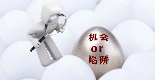 许彬老师:做了几年网赚,为何突然拥抱互联网+金融?
