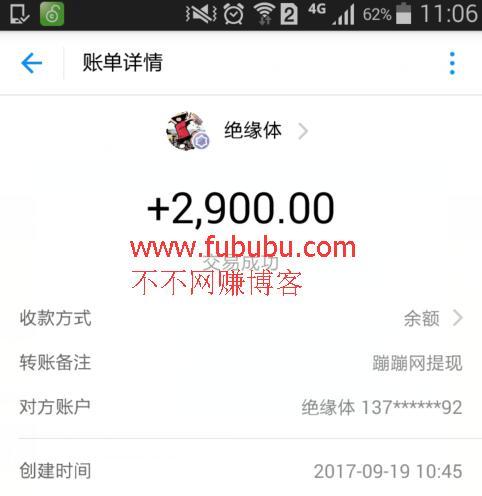 请叫我捡漏王:推广蹦蹦网获得3000元排名奖励