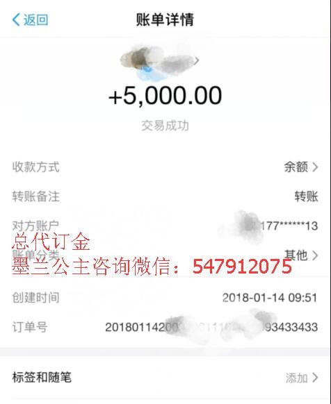 墨兰公主微商:昨天一天利润4000元-第1张图片