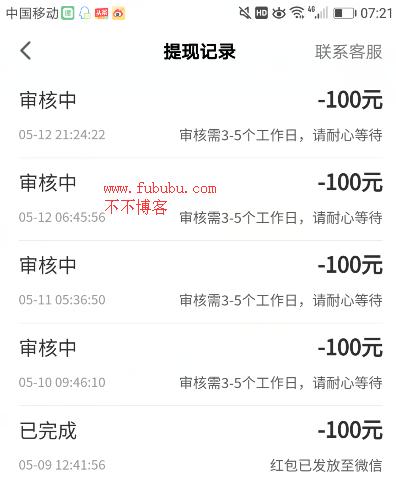 搜狐新闻资讯版收益破7000元,目前每天100+-第2张图片