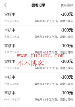 搜狐资讯1月12提现图.png