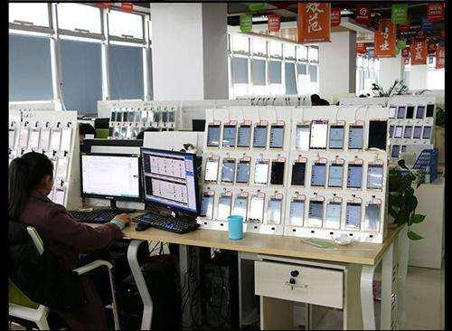 一个手机怎么赚钱?用一部手机一天就能赚100元的app分享-第2张图片