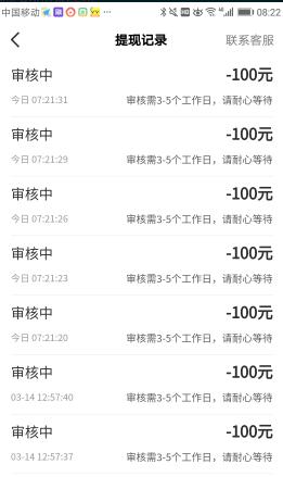 看新闻赚钱app哪个快?这款看新闻软件今天又提现500元-第3张图片