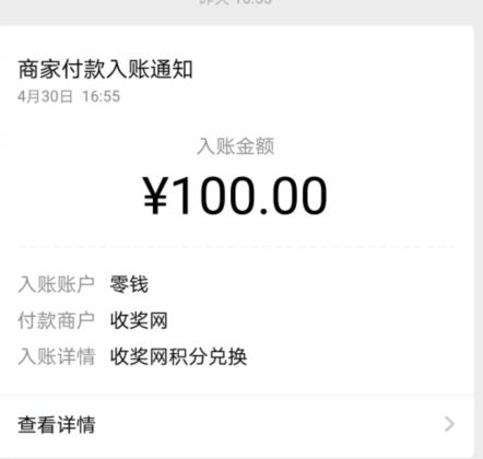 微信一天赚10元:老司机分享最简单的微信赚钱方式-第2张图片
