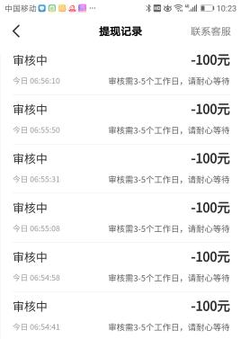搜狐资讯提现图