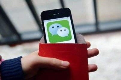 微信快速赚钱软件:分享文章一天能赚100元-第1张图片
