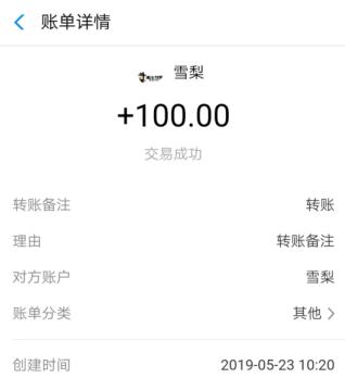 微信快速赚钱软件:分享文章一天能赚100元-第2张图片