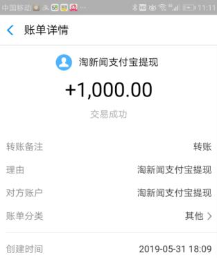 赚钱app排行榜前十名:前3个都可以日赚百元!-第3张图片