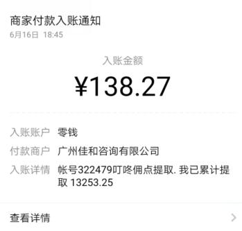 0投入微信赚钱的方法?最简单微信一天赚100元的方法-第2张图片