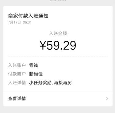 在家挂机赚钱:用手机免费挂机赚钱每天赚20-40元-第4张图片