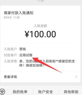 苹果手机赚钱2元一单的,累计赚了30000元app推荐!-第5张图片