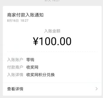 微信挣零花钱好方法:今天提现100元秒到账!-第1张图片