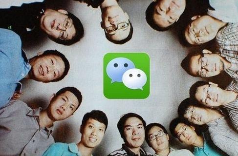 如何找到微信的兼职群?这个微信号告诉你