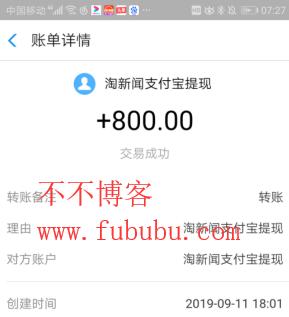 赚钱app第一名:一小时自动赚20元-第4张图片