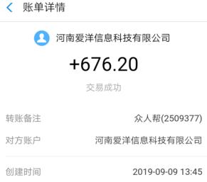 赚钱app第一名:一小时自动赚20元-第6张图片