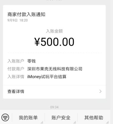 赚钱app第一名:一小时自动赚20元-第8张图片