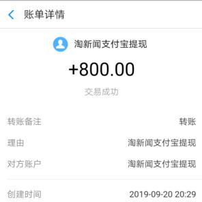 看剧赚钱的app:这款软件我一天可以赚300元!-第4张图片