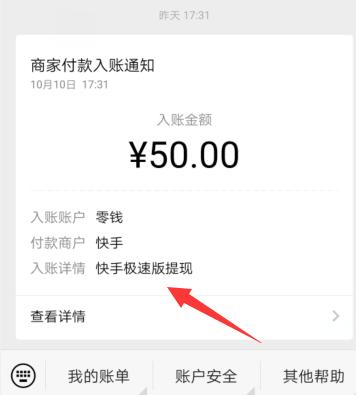 看视频领红包秒到账,一小时赚10元一天100-第4张图片