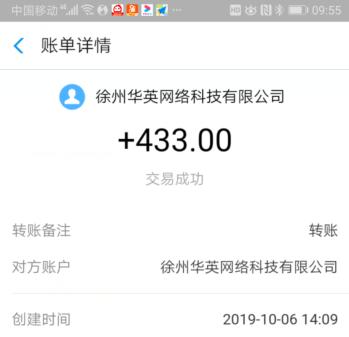 不用交钱的手机兼职平台:一天赚100元无压力-第5张图片