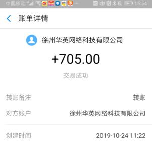 每天稳赚10元的app!我一天能赚100元-第4张图片