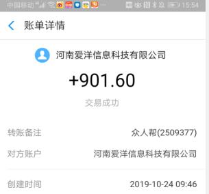 每天稳赚10元的app!我一天能赚100元-第6张图片