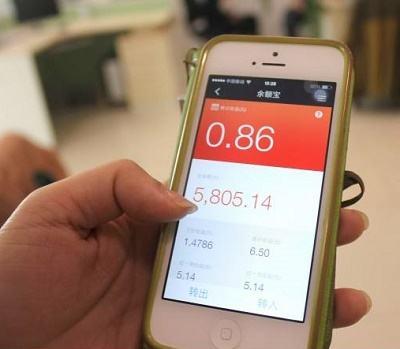 怎么用手机赚零花钱?一天挣二三十零花钱的方法