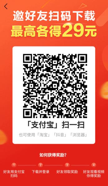 红果小说注册码.png