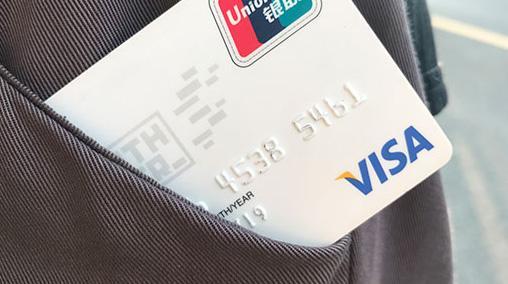 代还2万信用卡怎么收费?手续超低的信用卡代还渠道推荐!-第1张图片