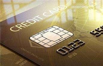 手机信用卡取现APP:信用卡取现用什么app?