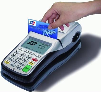 网上免费领取pos机,另一种刷卡机免费领取的方法,不要钱不要钱哦!