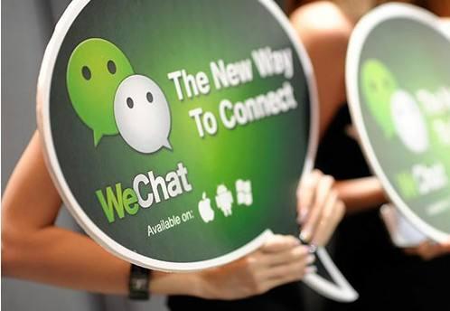 微信赚钱正规方法:让你的微信一天赚500