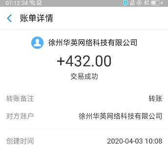 杜子建手机赚钱真的假的(一天能赚500元的手机软件推荐给你)-第4张图片