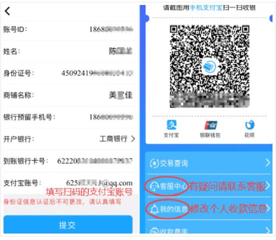 信用卡取现神器app:信用卡扫码秒回24小时可用-第4张图片