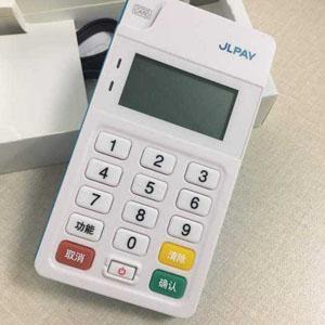没有pos机怎么刷信用卡?安装个app让你手机秒变pos机!-第1张图片