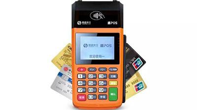 手机pos机刷信用卡,我的方法分享给你-第1张图片