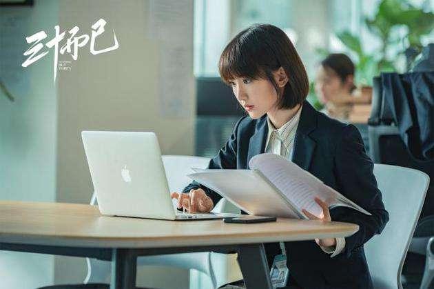 新手写小说一个月挣多少钱?《三十而已》钟晓芹赚156万可能吗?