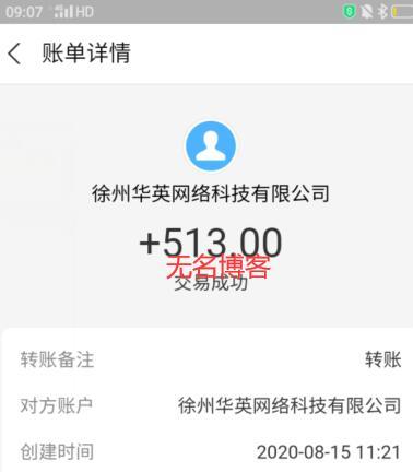 一天赚几十块的app:手机自动一天赚500-第6张图片