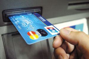 信用卡取现神器app:信用卡扫码秒回24小时可用-第1张图片