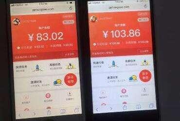 在家怎么能赚钱?我用手机赚钱一天赚200的方法-第1张图片