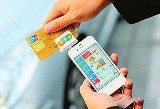 信用卡正确的取现方式:不用pos机不去atm就能取-第1张图片