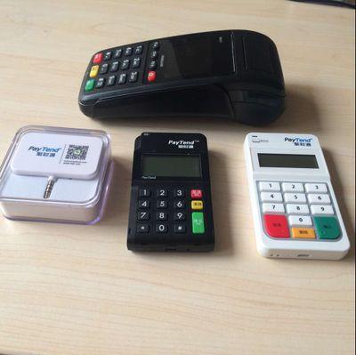 手机刷卡软件哪个最好?无pos机刷卡软件推荐!-第1张图片
