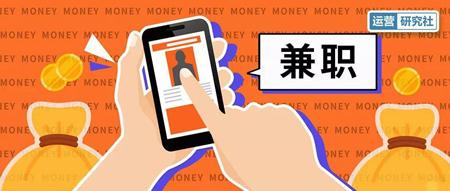 如何用手机赚钱不花本钱?免费给本金赚钱的app一天100元-第1张图片