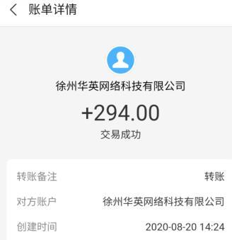 适合学生党的网上兼职:正规手机兼职一天赚50-第5张图片