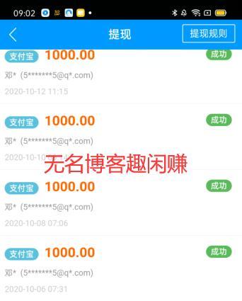 手机怎么挣钱?每天固定赚30-1000元的方法-第7张图片