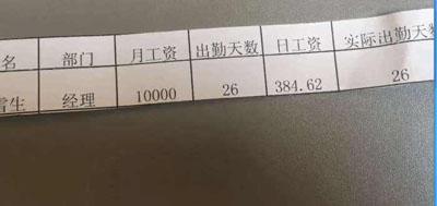 十天合法赚一万:手机无本每天稳稳赚1000而已-第1张图片