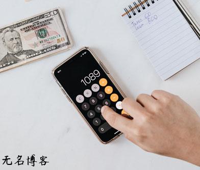 一台手机一天赚5元,最高一部手机自动一天赚500-第1张图片