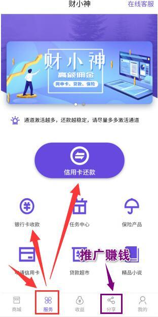 推广app赚佣金平台,日赚1000就靠它!-第3张图片
