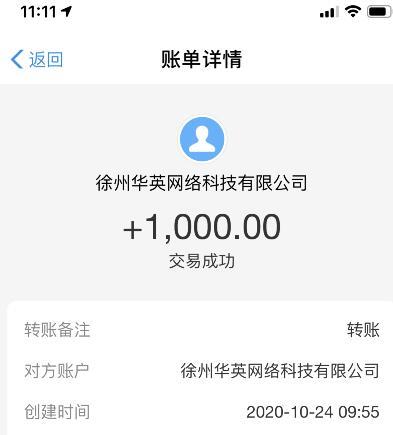 投资8元玩手机月入万元?我一分钱也不投也能赚10000+-第4张图片